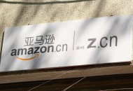 亚马逊加速业务全球化 拟进军澳大利亚零售市场