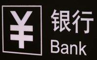存管银行属地化?上海平台发声:或齐向监管层沟通
