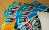 网贷平台更换属地存管银行 成本有多大?