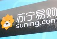 """苏宁银行正式获准开业 定位为""""科技驱动的O2O银行"""""""