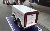 京东618玩机器人配送:虽然送货慢,但会卖萌啊