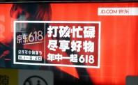 """""""6·18""""余波未平 淘品牌七格格退出京东"""