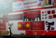 2017年中国电子商务数据公布!