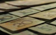 网贷PK银行抢客户? 业内:未来再难掀起加息潮