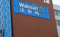 正面刚?!沃尔玛可能与亚马逊抢购全食超市