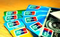刷脸App透过信用卡套现理财 律师称涉嫌违规
