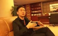 图解刘强东的奢华生活:私人飞机比马云的贵1亿元