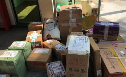 权威发布:中国快递业务量首次突破300亿件大关