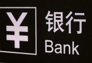 微众银行与网商银行去年营收均增长9倍,民营银行的春天这么快就来了?