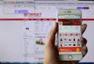 中国消费者购物需求升级,跨境电商亟待转型