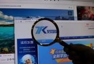 爆料:京东关闭天天快递服务接口,到底为什么?