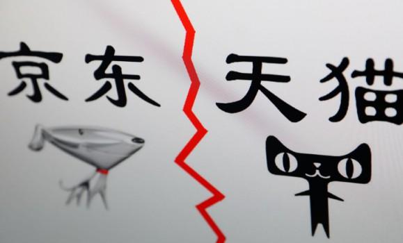 如何抗击京东天猫竞争?