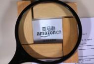Amazon Business:亚马逊集团致力于又一数十亿美元的新业务