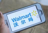 沃尔玛卖场改革 加速线上线下融合