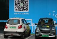 汽车共享合规化 交通部鼓励分时租赁发展