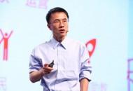 对话陆奇:百度如何打好AI攻坚战?