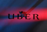 起底Uber新任CEO:一个曾让公司股价翻了6倍的男人