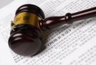 公众号、电商平台或将纳入著作权有效监管!