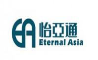 供应链企业晒半年报:飞马国际营收最高,怡亚通最赚钱
