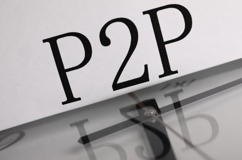 中国互金协会:P2P的备案将是2018年的重点