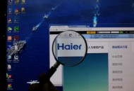 海尔企业购住房租赁B2B供应链平台正式启动