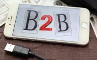 快消品B2B,就是一个渠道商