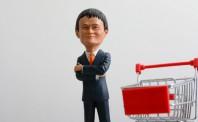 马云在B2B事业群年会:帮助中小企业就是最大的行善
