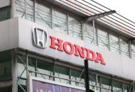 本田宣布与东软合作开发电动汽车预计明年在中国上市