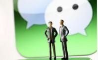 微商主宰的微信清粉软件正在走向死亡边缘?