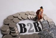 三年增长翻3倍 跨境出口B2B或迎爆发式增长