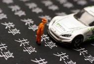共享汽车来临,汽车经销商该怎么办?
