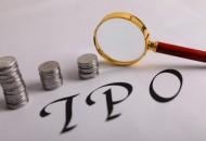 趣店向美SEC提交IPO招股书 拟筹资7.5亿美元