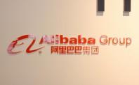 阿里文娱现场娱乐事业群成立:含大麦网等三业务品牌