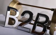 面对B2B:厂家、经销商不能再当观众了!