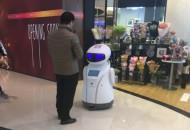 孙正义:30年后我们将和100亿机器人一起生活