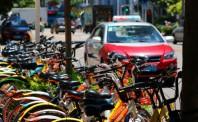 交通部回应系列热点:重申不鼓励发展共享电动单车
