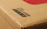 福州废纸板回收价翻一倍 电商担心双11包装不够用