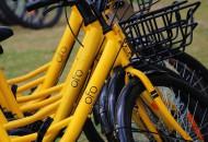 ofo联合创始人称小黄车将成为全球基础设施