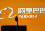 阿里巴巴股价创新高 市值已超过4600亿美元