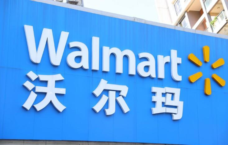 沃尔玛推移动快速退款 加速线上线下融合_零售_电商报