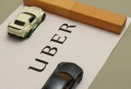 Uber至少面临司法部5起刑事调查 CEO日子不好过