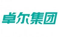 B2B重磅!卓尔集团收购化塑汇52.48%股权