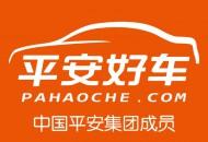 总投资30亿 平安汽车电商产业项目一期启动