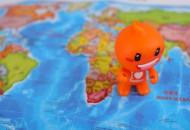 《淘宝网全球购市场管理规范》变更公示通知
