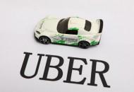 通用汽车或转投Uber