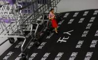 高盛2017年度全球零售大会:零售的未来