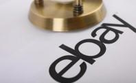 eBay英国站推出互动网站  反映电商趋势