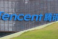 东南亚电商Sea赴美上市 腾讯持股39%