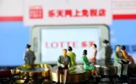 """支持萨德遭中国严厉制裁,韩国大型零售商纷纷""""转战""""东南亚国家"""