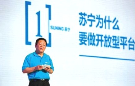 多次密集造访 苏宁海信谋划家电零售新未来_零售_电商报